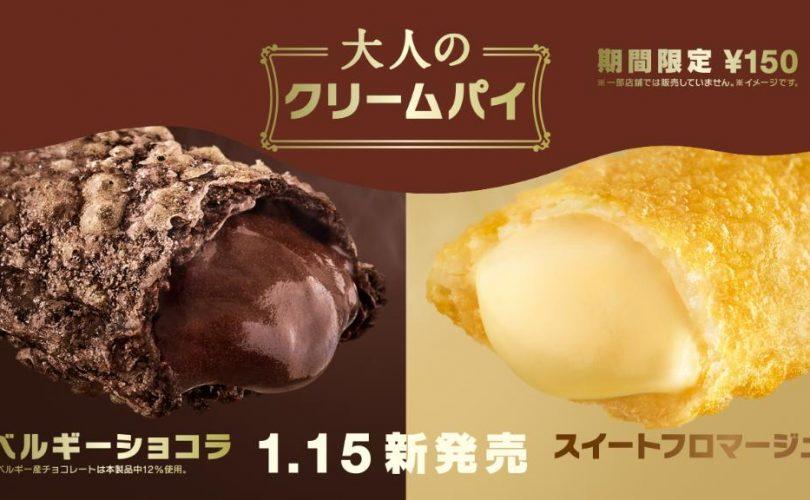 McDonald's Japan lancia un dolce dal nome ambiguo