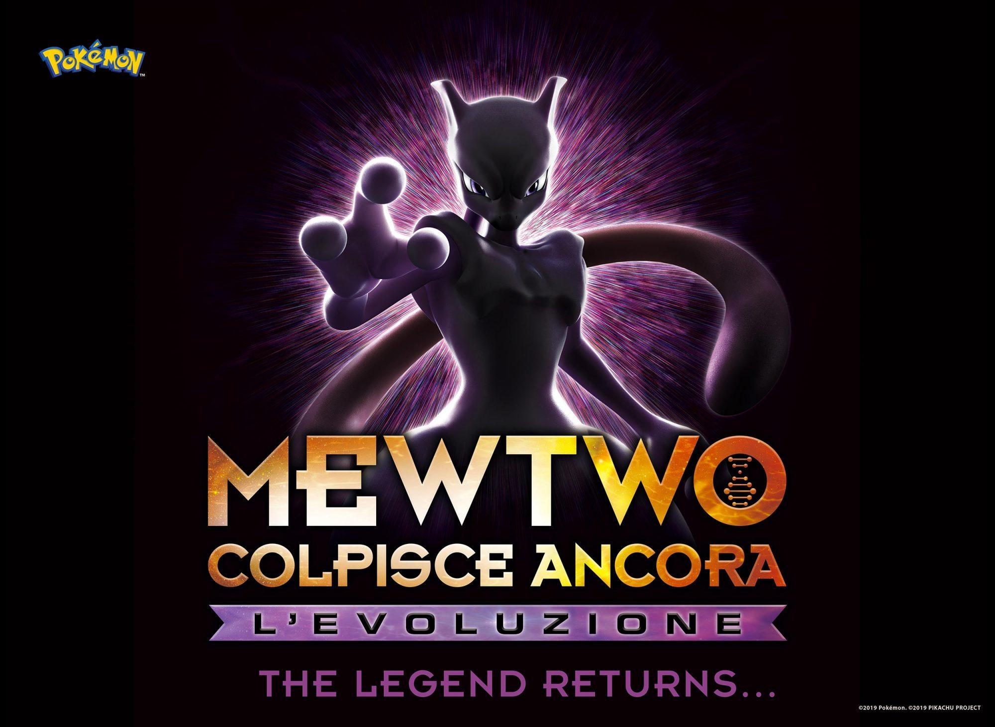Il film Pokémon Mewtwo colpisce ancora - L'evoluzione arriva su Netflix