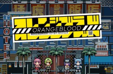 Orangeblood - Recensione