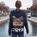 PROMARE: la bellissima felpa a tema di Hikeshi Spirit