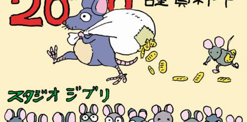 Studio Ghibli: nel messaggio di fine anno è menzionato un misterioso nuovo film in lavorazione