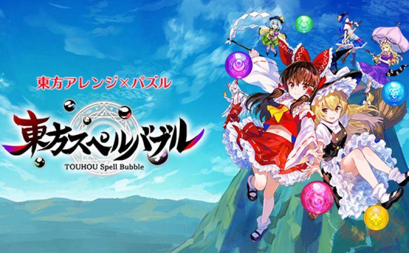 Taito annuncia il rythm puzzle game per Switch Touhou Spell Bubble