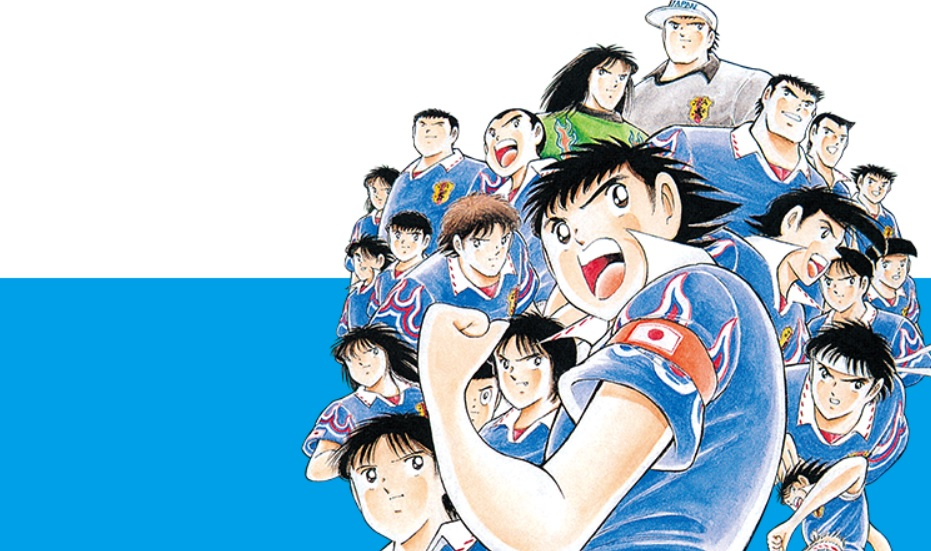 Captain Tsubasa - Giappone (World Youth)
