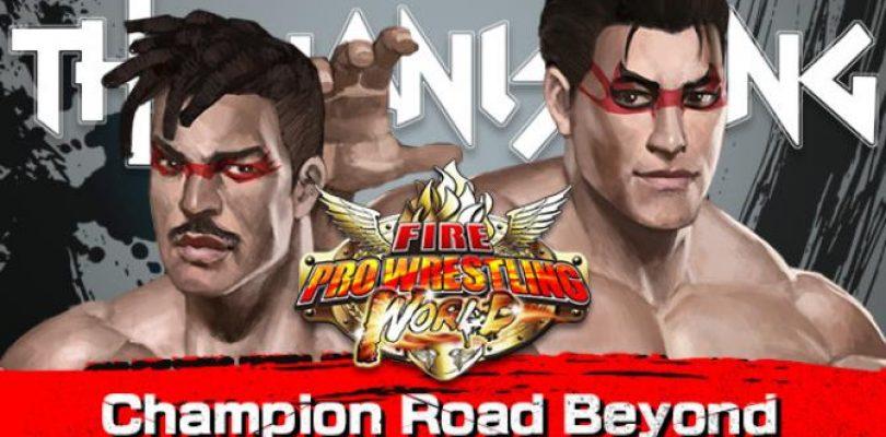 """Fire Pro Wrestling World: ecco il trailer di lancio per il DLC """"Fighting Road: Champion Road Beyond"""""""