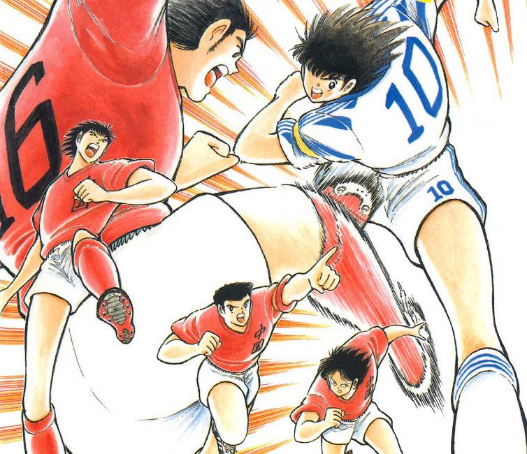 Captain Tsubasa - Nazionale Cina