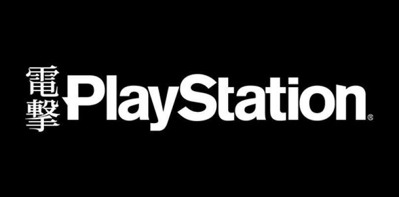 Dengeki PlayStation cesserà la pubblicazione mensile dopo il numero di marzo