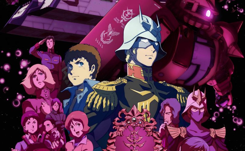 Gundam THE ORIGIN
