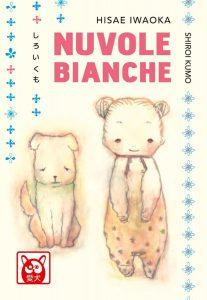 NUVOLE BIANCHE: arriva il nuovo manga di Hisae Iwaoka