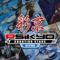 PSIKYO Shooting Stars Alpha - Recensione