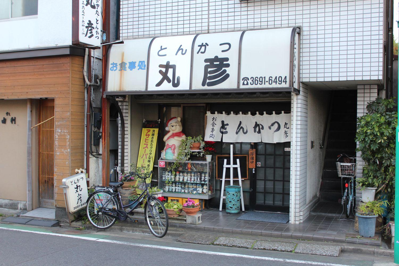 Un negozietto di Yotsugi