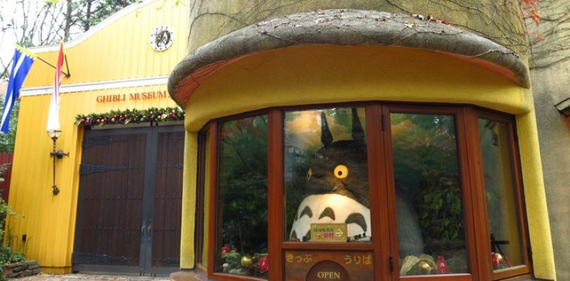 Ghibli Museum: bloccata la vendita dei biglietti di aprile