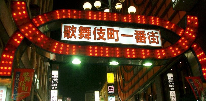 Kabukichō ai tempi dell'epidemia: ecco le foto
