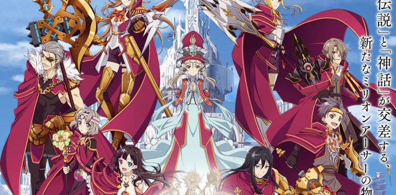 Kou-Kyou-Sei Million Arthur: i server verranno chiusi a maggio