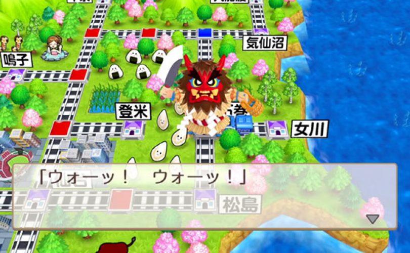 Momotaro Dentetsu: Showa, Heisei, Reiwa mo Teiban! uscirà quest'inverno in Giappone