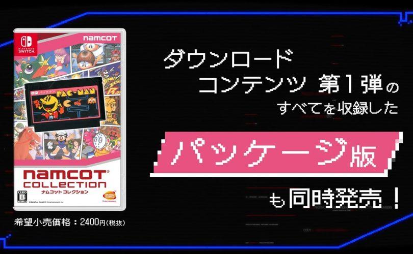 NAMCOT Collection: disponibile un nuovo trailer
