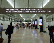 Emergenza COVID-19 in Giappone: da oggi è vietato l'ingresso agli italiani