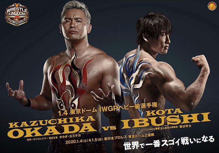 Immagine promozionale del Main Event dell'evento.