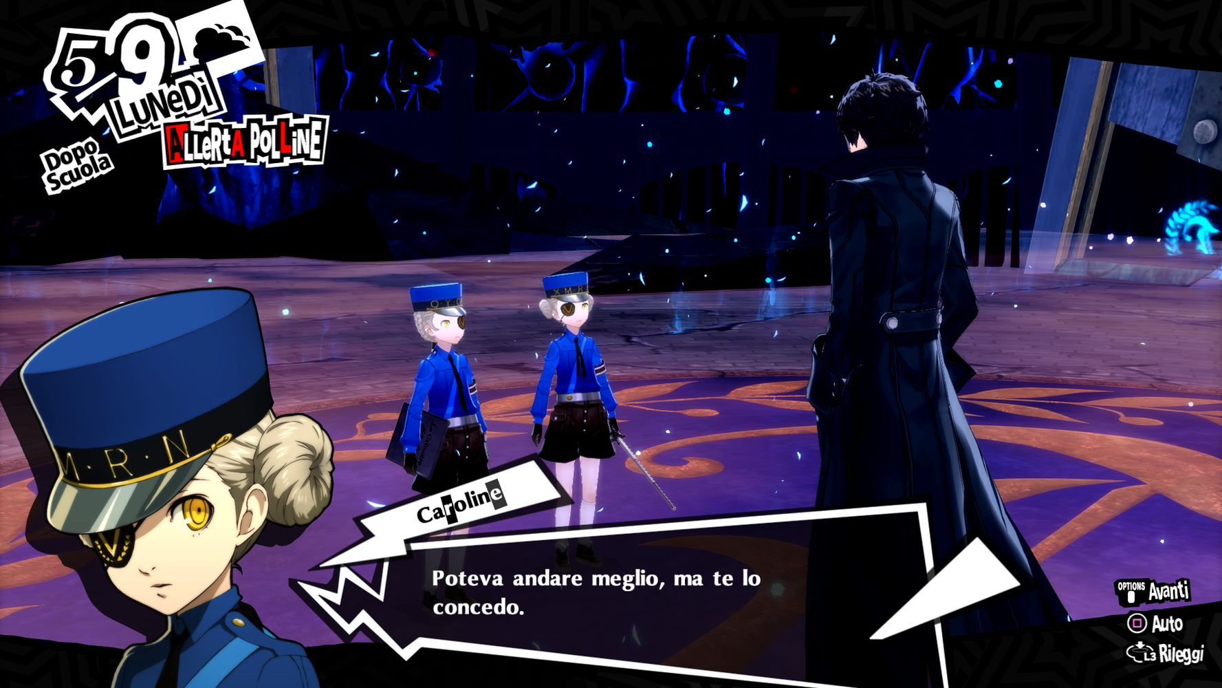 Velvet Room di Persona 5 Royal