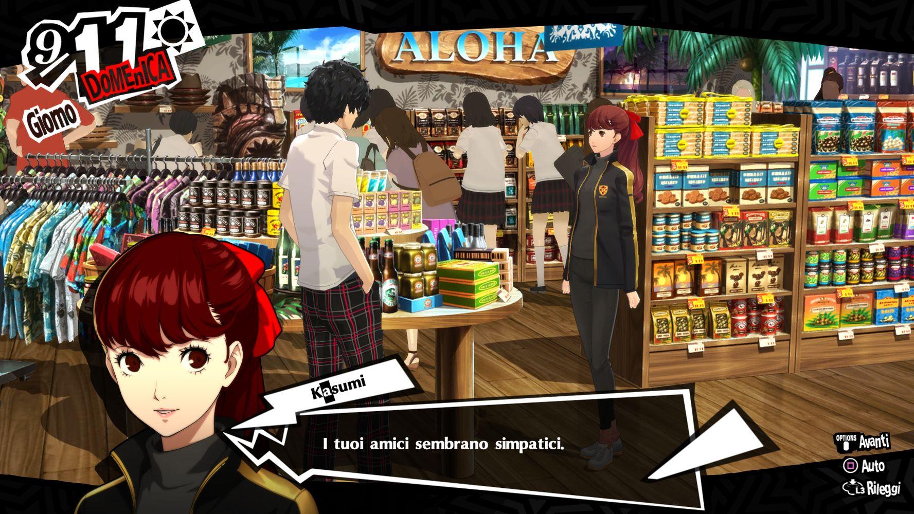 Kasumi e Ren, Persona 5 Royal