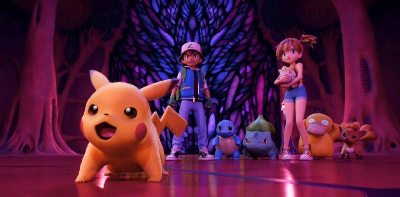Pokémon Mewtwo Colpisce Ancora - L'evoluzione