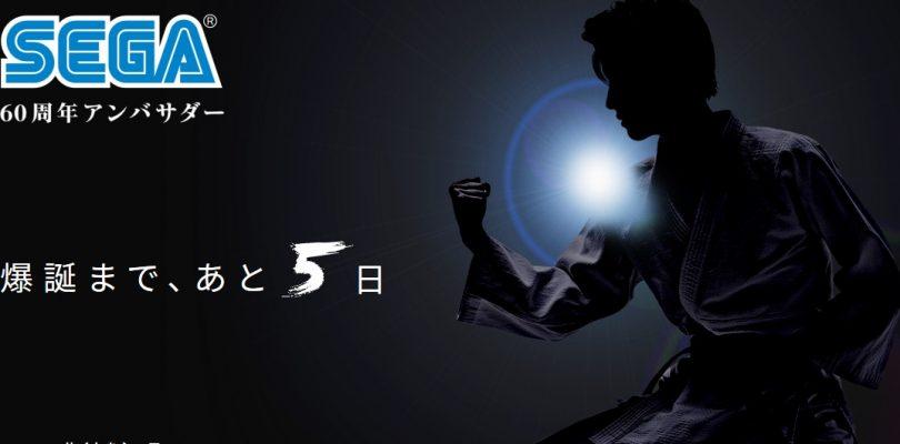 SEGA: un sito per il sessantesimo anniversario in compagnia di Segata Sanshiro