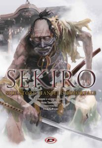 SEKIRO SIDE STORY: HANBEI L'IMMORTALE - Recensione