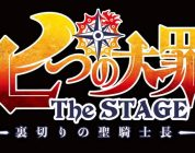 The Seven Deadly Sins: in arrivo manga, anime e spettacolo teatrale
