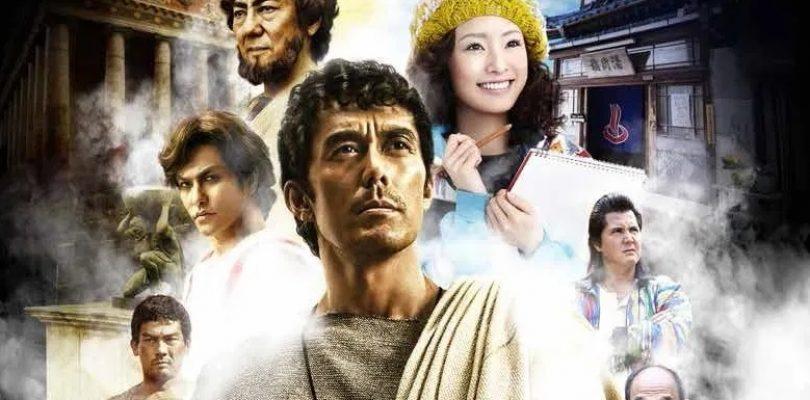 Una selezione di film giapponesi gratis per l'Italia