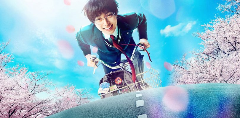 Yowamushi Pedal: teaser trailer per il film live action