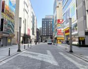 Akihabara e Harajuku ai tempi della pandemia