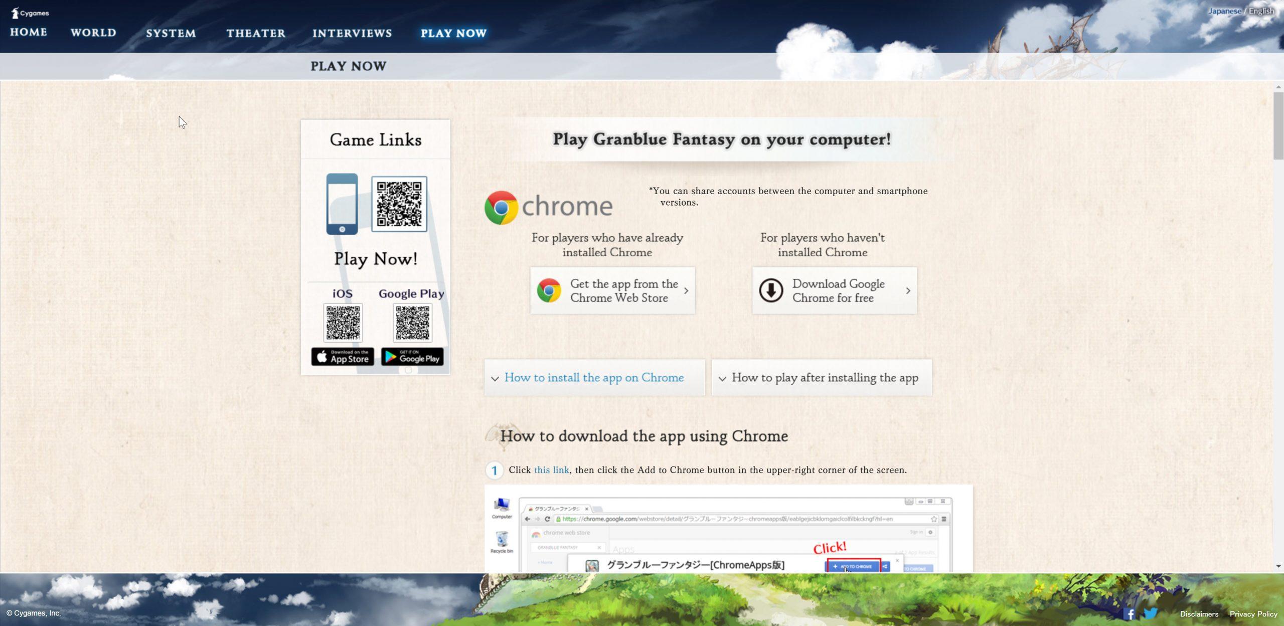 GRANBLUE FANTASY - Come installare e giocare il gioco su smartphone