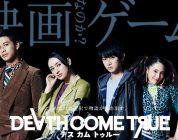 Death Come True: le video interviste al cast