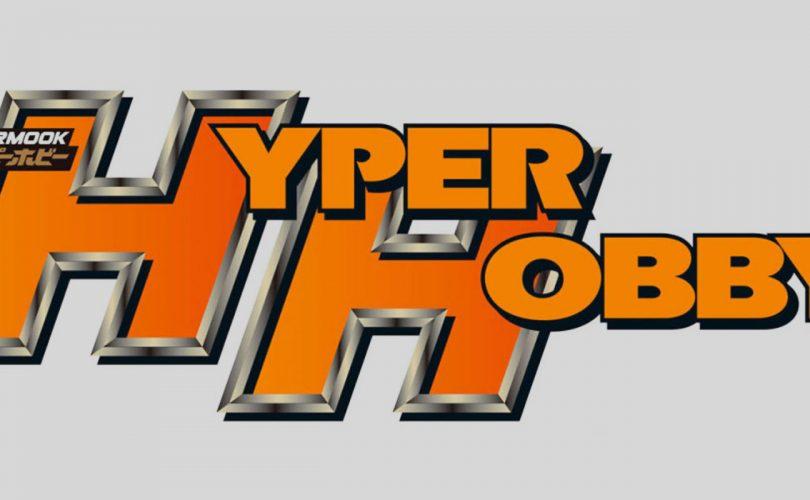 Hyper Hobby: Il magazine cessa la pubblicazione