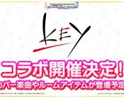 THE iDOLM@STER Cinderella Girls Starlight Stage: in arrivo un evento crossover con Key