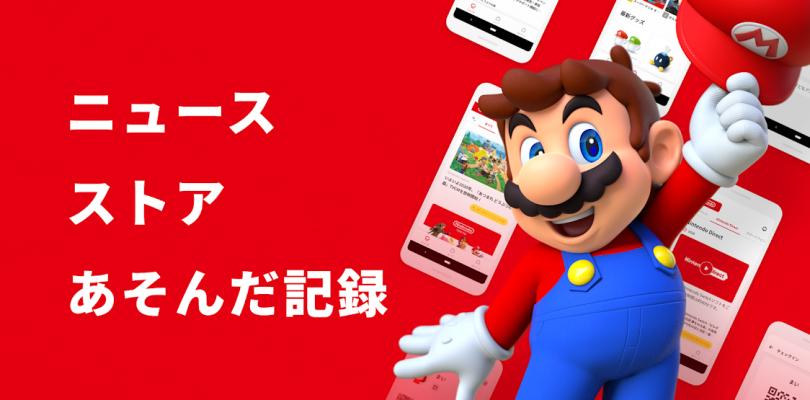 L'app My Nintendo è disponibile in Giappone