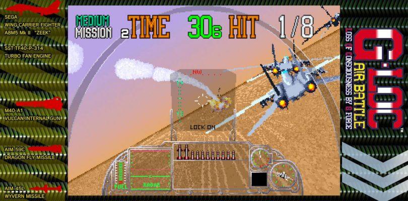 SEGA AGES G-LOC: Air Battle