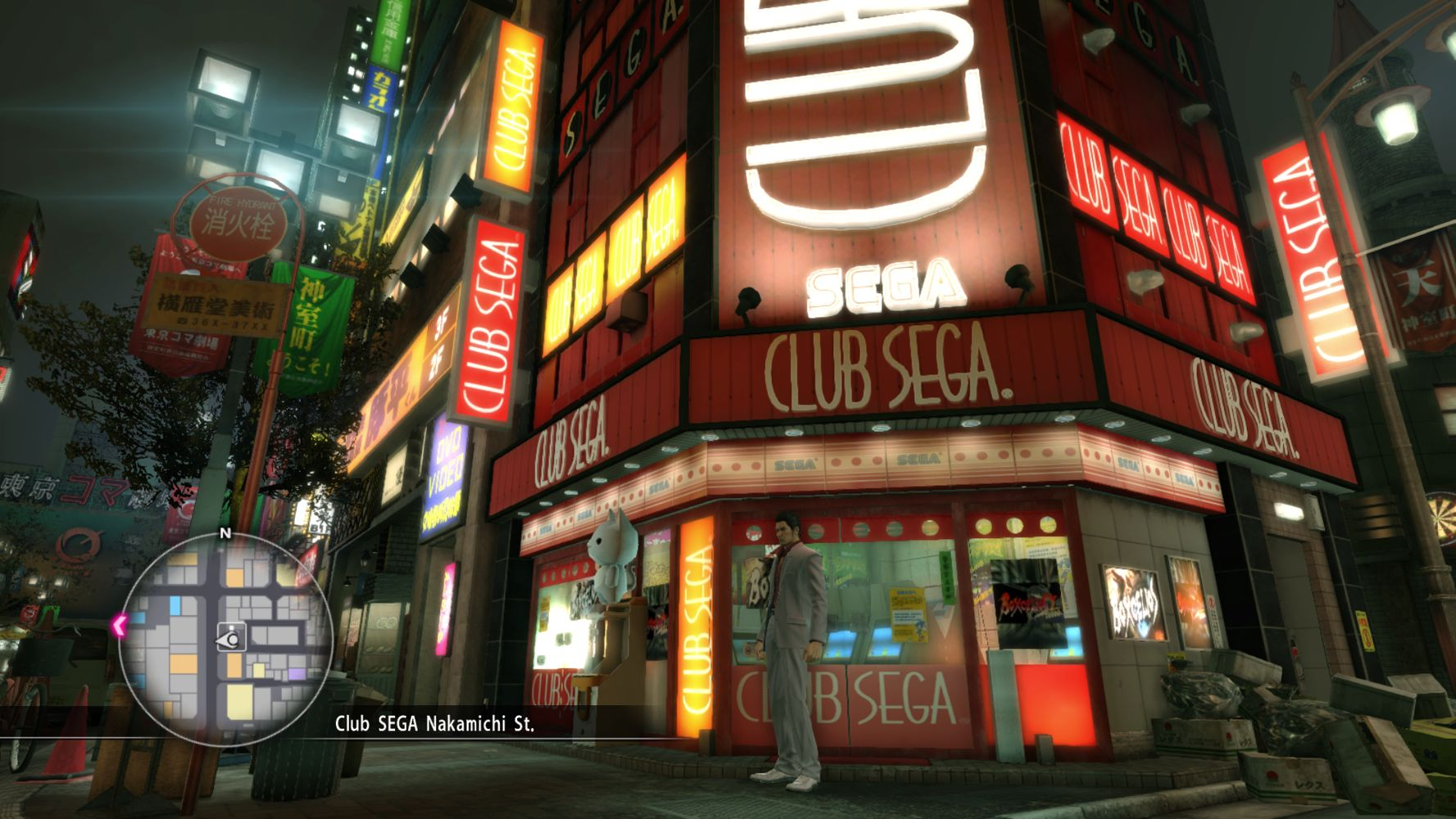 Club SEGA a Kamurocho