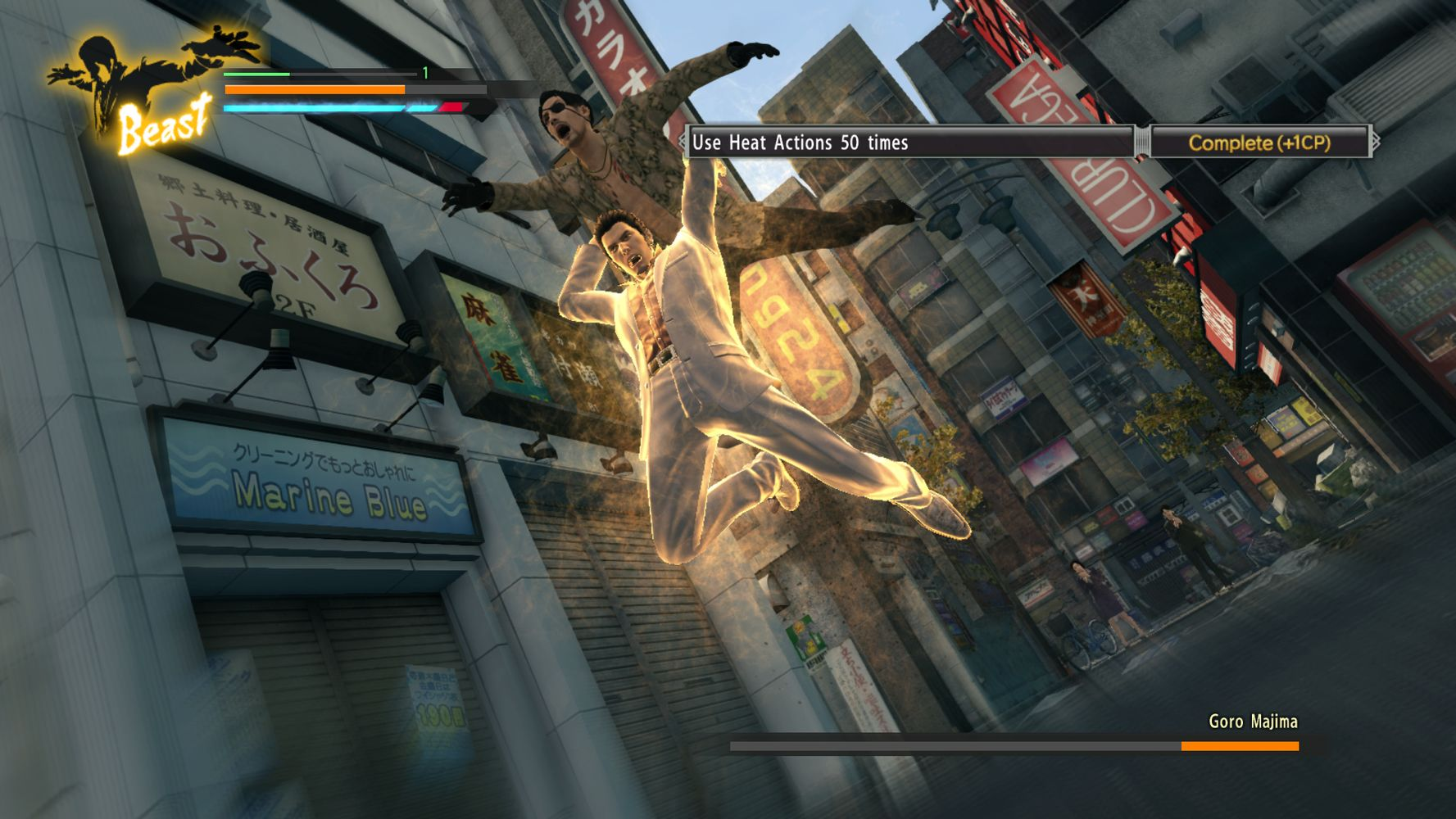 Heat Action di Kiryu a Majima