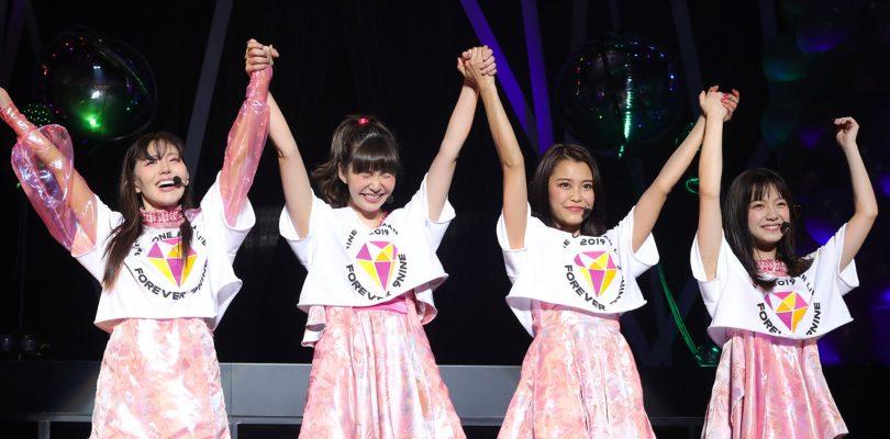 Il gruppo idol 9nine si riunisce per un evento online