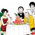 Annunciato A CENA CON LA STREGA di Rumiko Takahashi