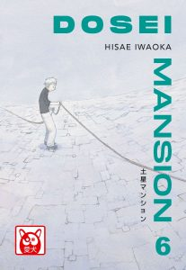 DOSEI MANSION: una data di uscita per il volume 6
