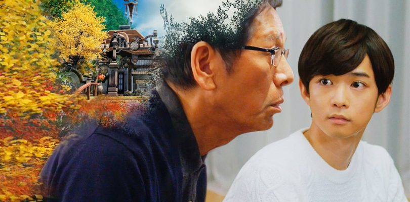 Kota Fukihara Dad of Light