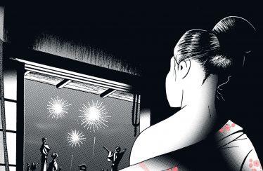 I Doni di Edo - Recensione del manga di Koichi Masahara