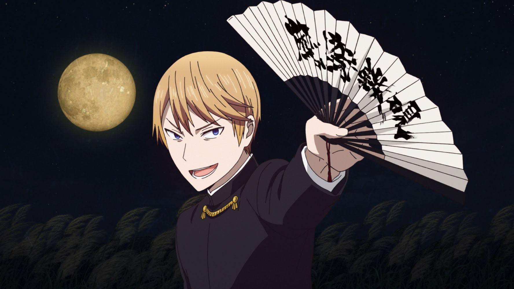 Kaguya-sama wa Kokurasetai? Tensai-tachi no Renai Zunousen