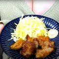"""Dal Giappone la """"Cooking Mama"""" che ci meritiamo"""