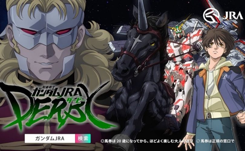 Mobile Suit Gundam JRA