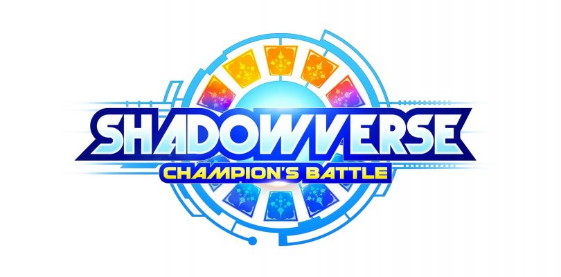 Shadowverse: Champion's Battle – Trademark registrato per l'Occidente