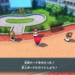 Yo-kai Watch Jam: Yo-kai Academy Y