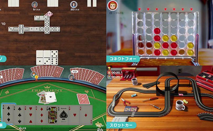51 Worldwide Games – Annunciata la Pocket Edition