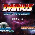 Darius Cozmic Collection 2 cambia nome e diventa Darius Cozmic Revelation